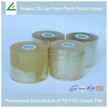 flexible self-adhesive Moisture Proof PVC Wrapping Film