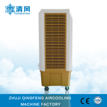 220V air conditioning portable from desert air cooler manufacturers