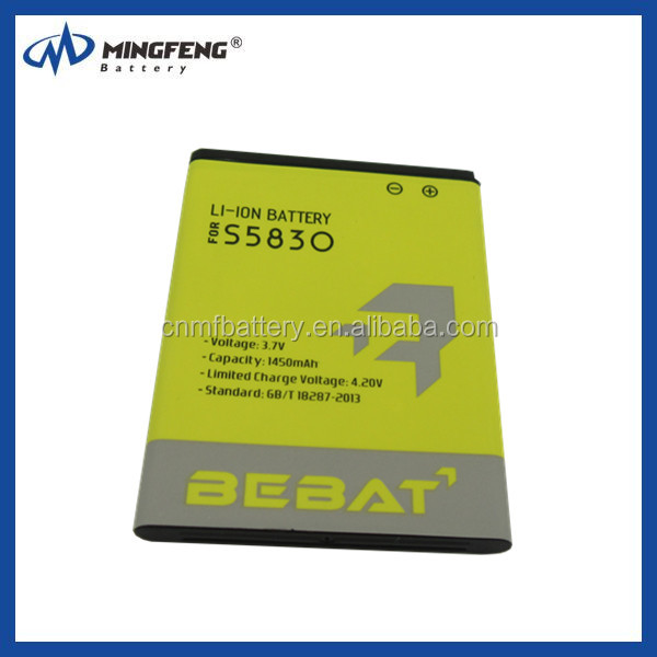 Original S5830 battery for samsung galaxy