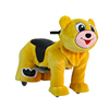 /product-detail/cheapest-animal-ride-toy-motorized-scooters-stuffed-electric-animal-ride-for-shopping-mall-60820841839.html