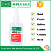 cyanoacrylate super glue for PVC sheet