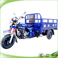 super trike 3 wheeler motorcycle for rocky road