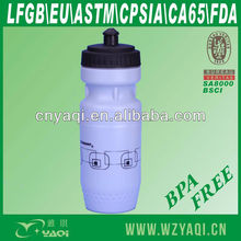 gift item,custom sports water bottle,plastic drinking bottle