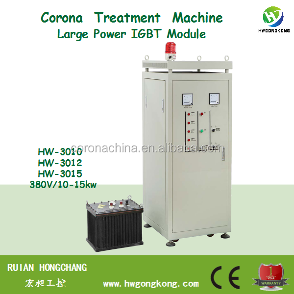 Plastic PP PE Film Digital Corona Treater Machine