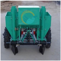 2016 Hot Sell Potato Planter with Fertilizing