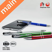 2015 high quality promotional pc screen writing pen