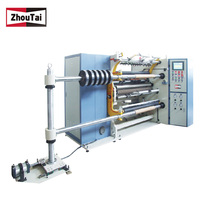New Products Safety Item Central Rewinding Hdpe Film Automatic Slitting Machine