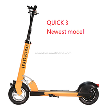 Aluminum Alloy 2 wheel mini mobility electric scooter ce certificate