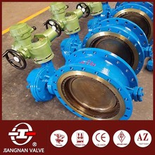 gearbox oil gas industrial butterfly valve water cock