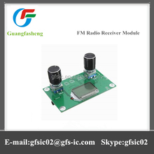 87-108MHz With Serial Control DSP & PLL Digital Stereo FM Radio Receiver Module