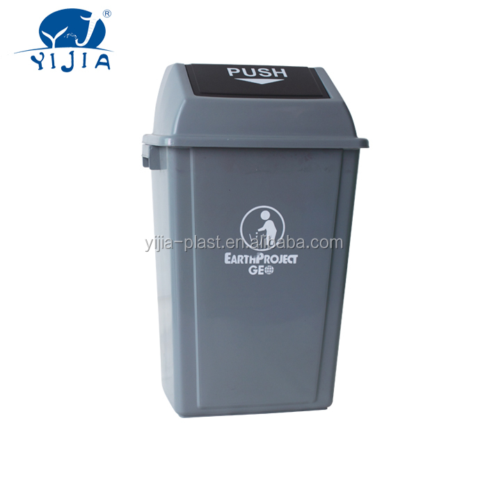 Middle Size Rectangular Plastic garbage can Waste Bin With Swing Lid