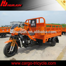 2013 new three wheel motor tricycle/battery rickshaw for sale