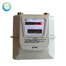 G4 IC card prepaid Diaphragm gas meter for sale