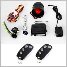 Lixing car anti theft car alarm system