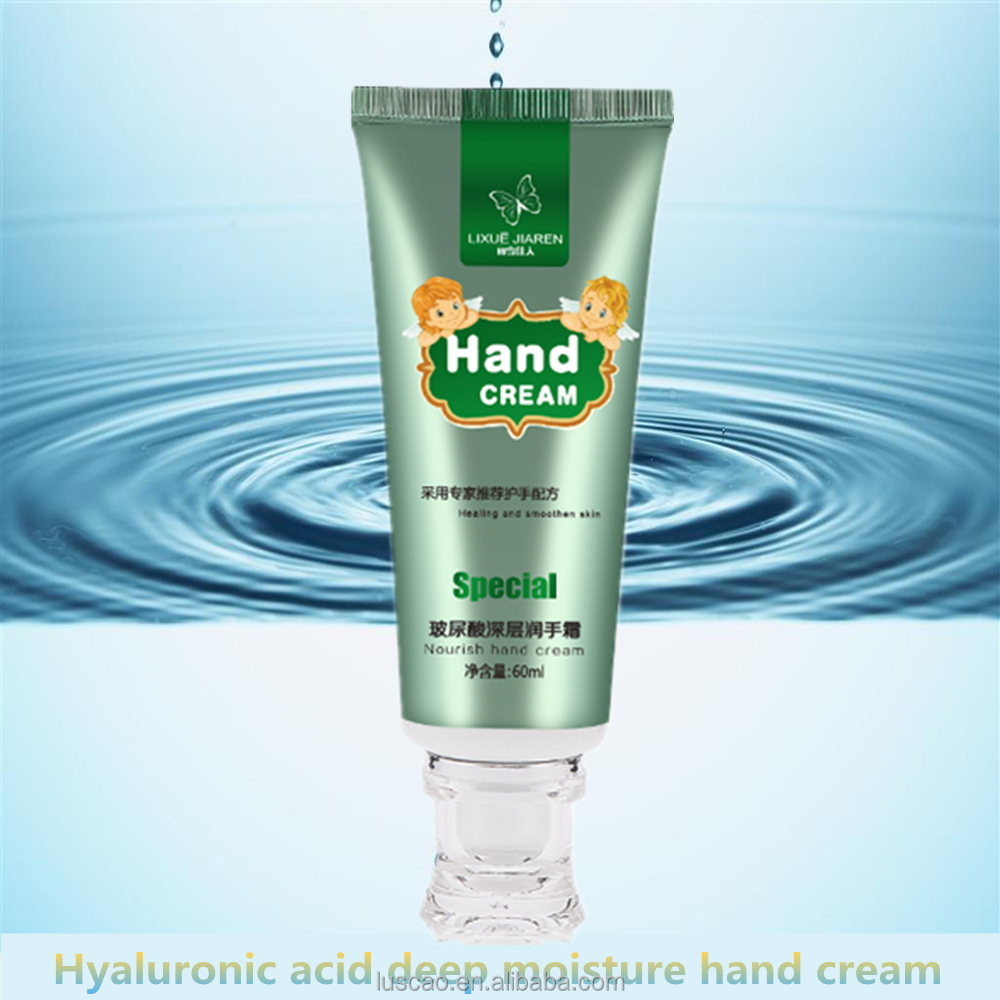 Hot sell Hyaluronic acid anti aging and best whitening hand cream wholesale