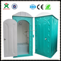 portable toilet business for sale/blue toilets for sale