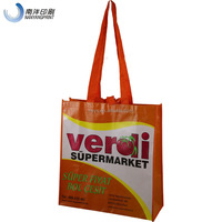 Alibaba China Custom Pictures Printing Non Woven Shopping Bag