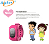 Q50 kids gps smart watch 2015 new gps kids smart watch with SIM card sos function
