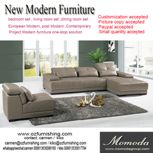 JR6008 Contemporary Leather living room Sofa Grey Sectional easy cheap PU/leather sofa on sale