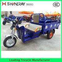 CHEAP!!! CHINA 110CC THREE WHEEL MOTORCYCLE TRIKE FOR SALE