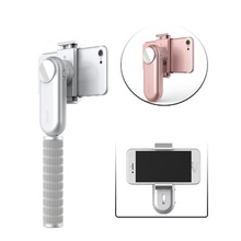 Koeoep Latest Design Wholesale Mobile phone gimbal stabilizer for cameras selfie stick stand