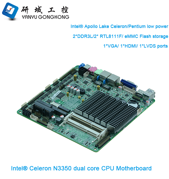 China cheap Intel 7th generation Apollo lake N3550 Processor ultra thin linux motherboard 2 gigabit ethernet ports