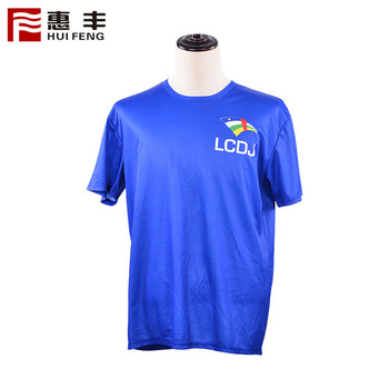 Sublimation Tshirt Factory In Guangzhou Wholesale Tshirt With Full Color Print Size