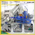 Two Stage Hopper Feeding Plastic Recycling Machine