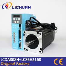 12N.m Nema34 LCDA808H+LC86H2160 Nema 34 step servo closed loop stepper motor with driver for Milling Machine