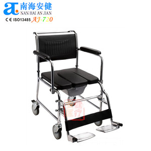 export attendant propelled steel drop down armrest commode wheel chair with detachable footrest Silla inodoro