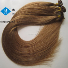 No shedding no tangle 100 cheap remy u tip hair extension wholesale
