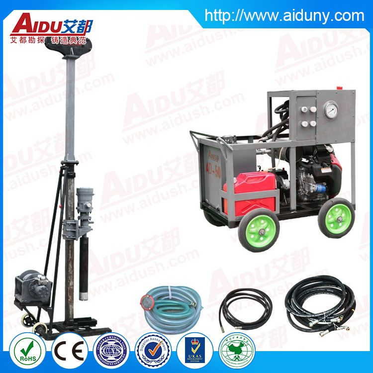 New products multi-channel hydraulic core soil testing drilling rig