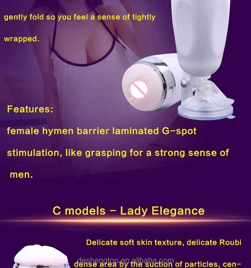 Vibrating Luxury Electric Sex Products Masturbation Cup for men