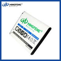 mobile phone battery gb/t 18287-2013 original battery for Samsung Note2 N7100 Mobile Phone Battery