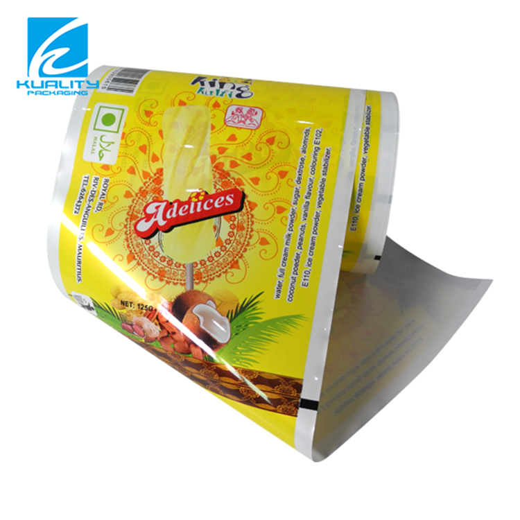 Laminated Cold Seal Packaging Material For Frozen Food