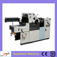Best Selling! HC47IINP Offset Printing Machine For Sale In Chennai