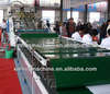Automatic flute laminator / flute laminator machine/ carton machine