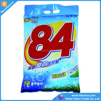 High efficient remove oil stain washing powder laundry powder detergent