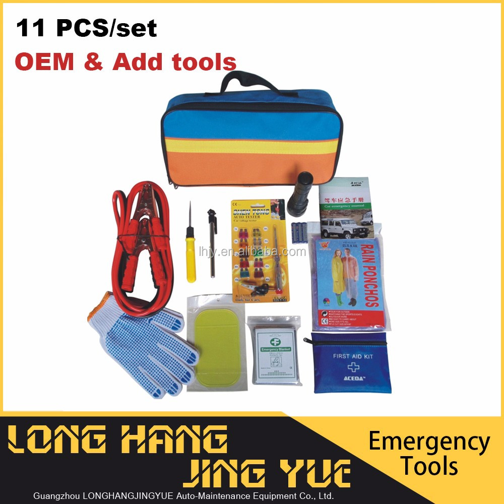 Roadside car emergency kit auto safety kit 13pcs set with booster cable clamp