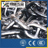 Anchor Chain Connecting Link