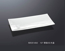 Good quality long rectangle plate hand made ceramic plates