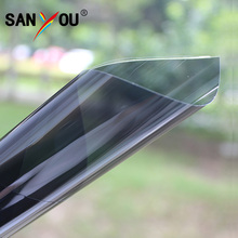 Magic car mirror liquid solar light diffusing window glue tint film