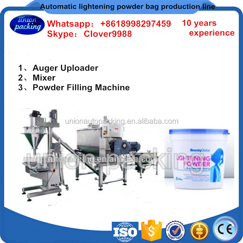 automatic lightening powder bottle bag production line, instant coffee powder electronic weighing packing production line