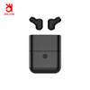 /product-detail/mini-tws-waterproof-bluetooths-earbuds-wireless-headphones-with-microphones-with-1600mah-charger-case-for-samsung-earphone-62016696567.html