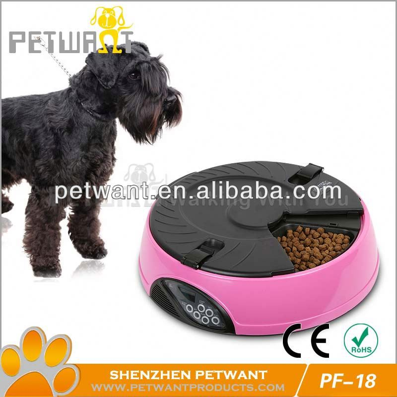 Large Automatic Dog Feeder PF-18 unique products from china