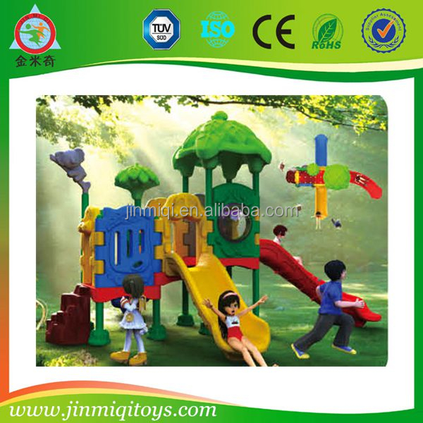 children commercial indoor playground equipment,kids plastic indoor playground equipment