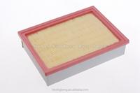 S sangyong M B100 M ercedes-B enz bread I stana air filter filter manufacture chinese supplier