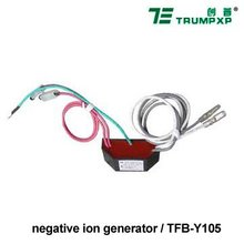 TRUMPXP TFB-YA1105 negative ion generator as hand dryer parts