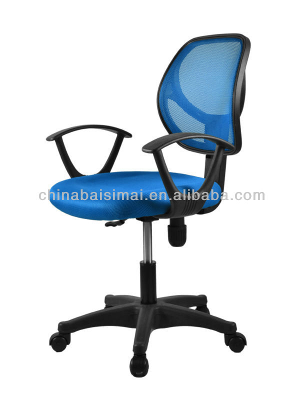 S02 Online hot sale DIY computer chair without arms, custom computer chairs