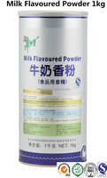 Silver Cans Milk Flavoured Powder for bakery additives products 1kg
